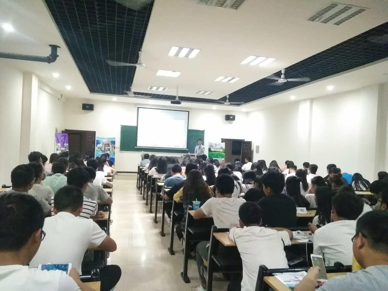 泰国博仁大学在我校举办国际教育留学项目第二次宣讲会